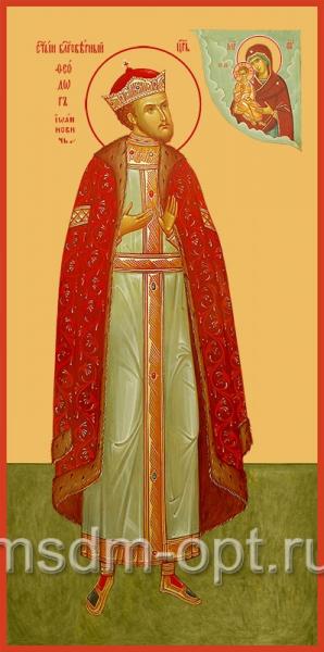Феодор Иоаннович благоверный царь