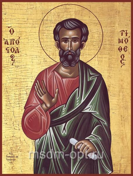 Тимофей апостол