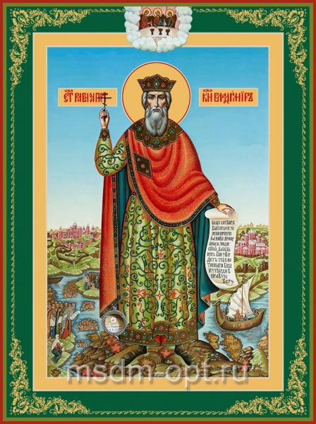 Владимир равноапостольный великий князь, икона (арт.06016)