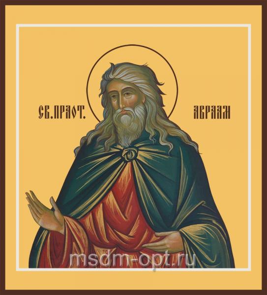 Авраам, праотец