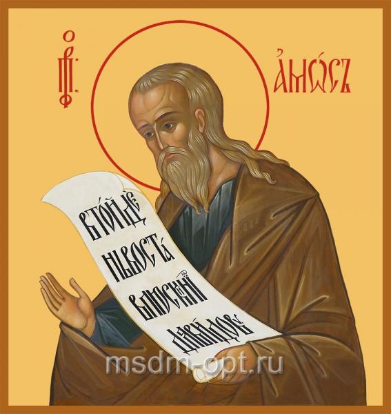 Амос пророк, икона