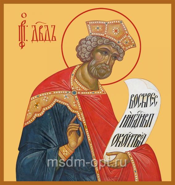 Давид царь и пророк, икона