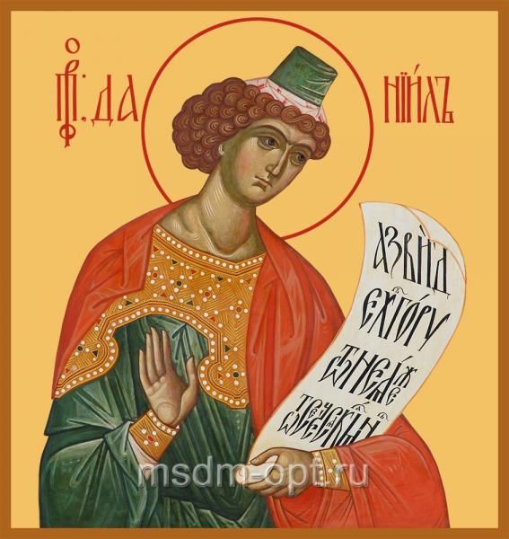 Даниил пророк, икона