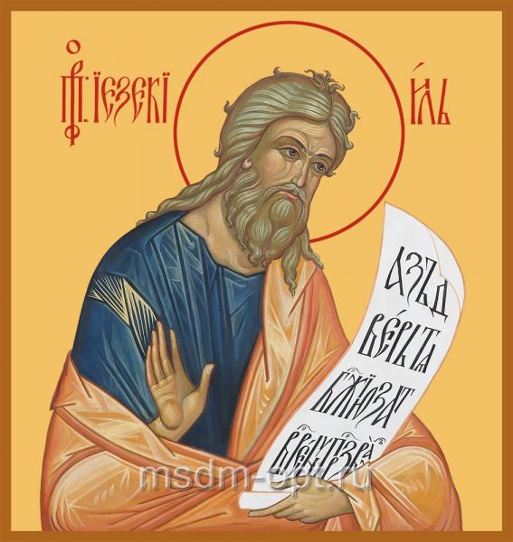 Иезекииль пророк, икона