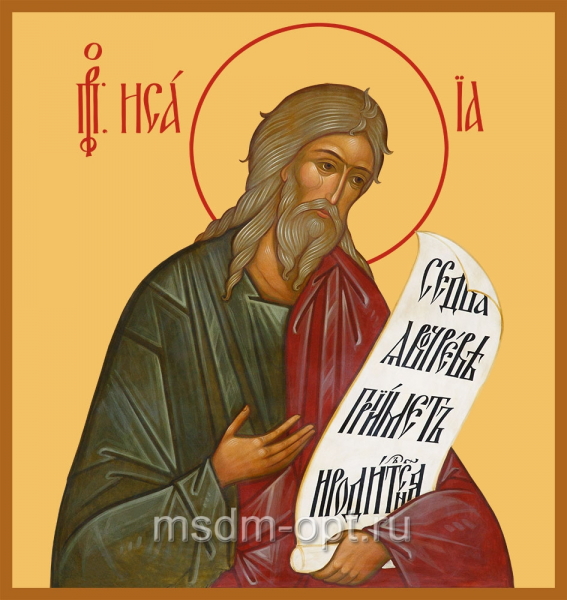 Исаия пророк, икона