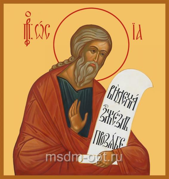 Осия пророк, икона