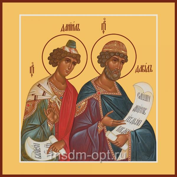Даниил и Давид пророки