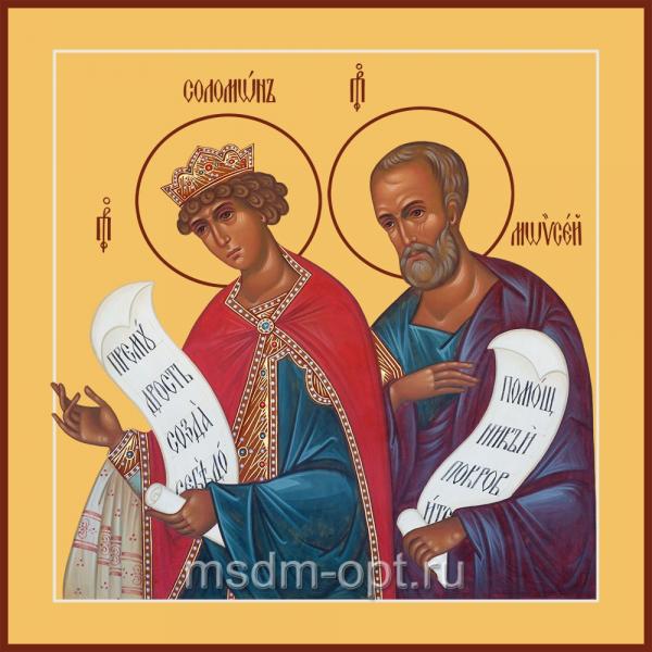 Соломон и Моисей пророки