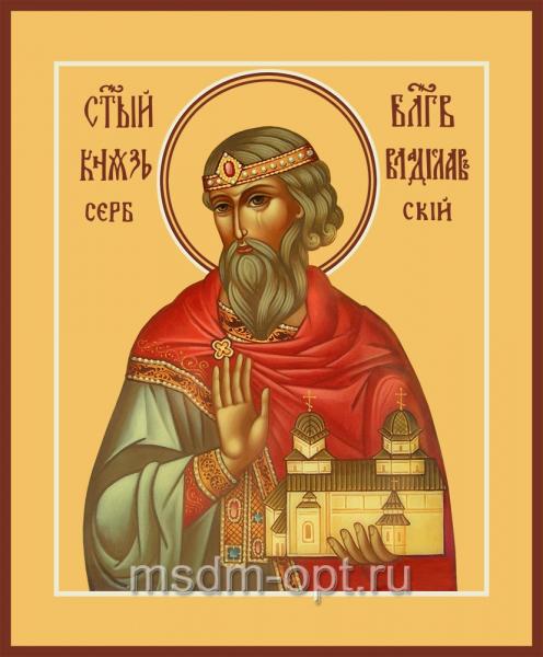 Владислав Сербский, благоверный князь