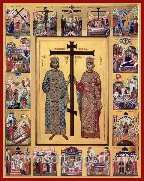 Константин и Елена равноапостольные
