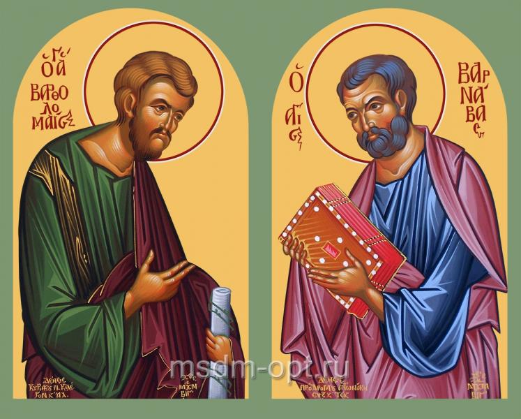 Варфоломей и Варнава апостолы