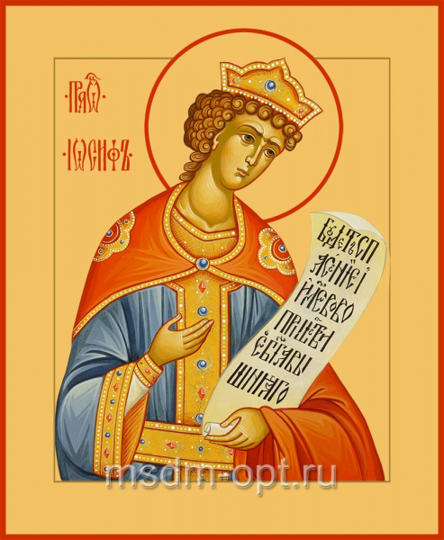 Иосиф Прекрасный праведный
