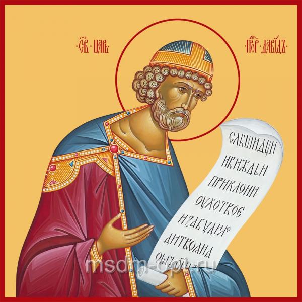 Купить икону святой Давид царь и пророк