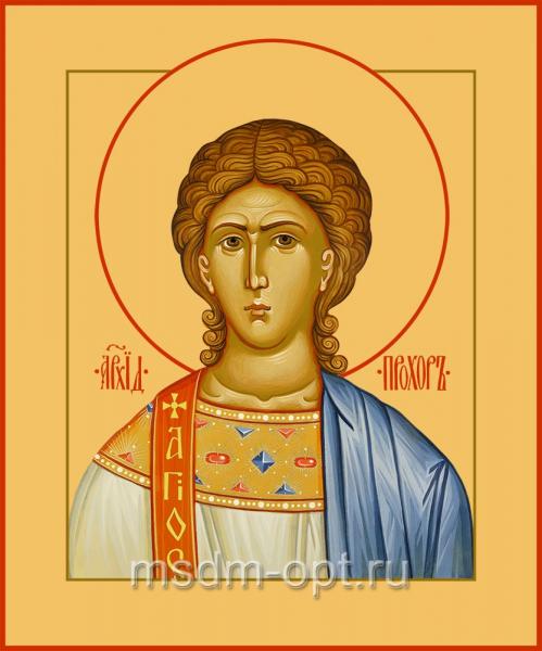 Прохор архидьякон апостол