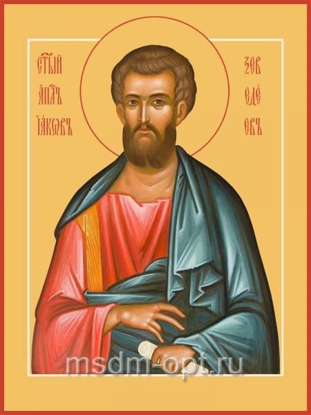 Иаков Зеведеев, апостол из 12-ти