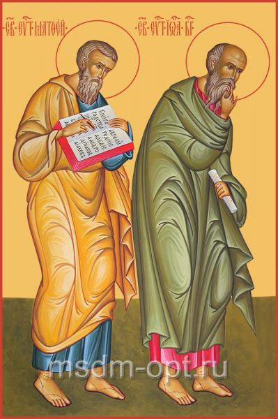 Матфей и Иоанн Богослов апостолы