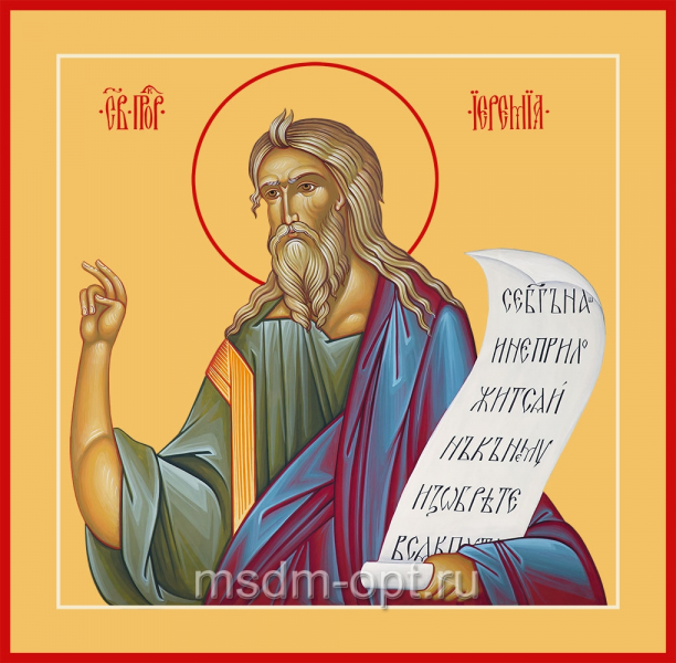 Иеремия пророк, икона