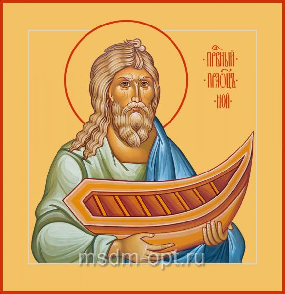 Ной праотец