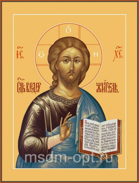 Господь Вседержитель икона (арт.6103)