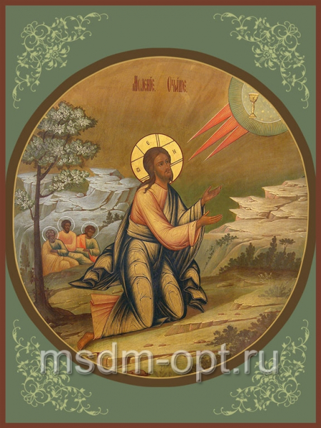 Моление о Чаше , икона (арт.6123)