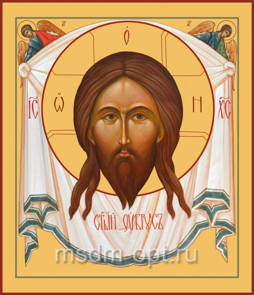 Спас Нерукотворный икона (арт.6125)