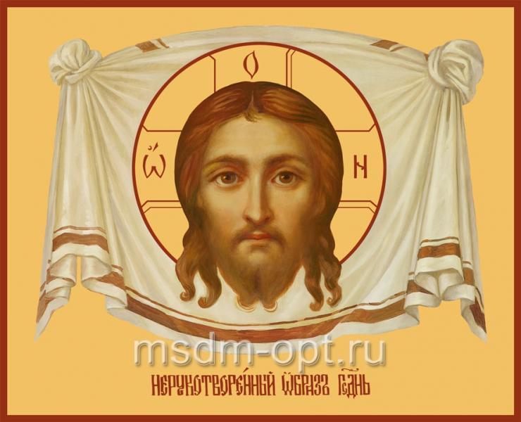 Спас Нерукотворный икона (арт.6132)