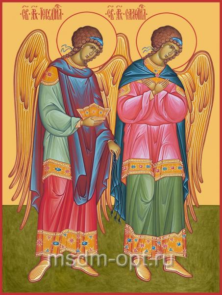 Иегудиил и Селафиил архангелы