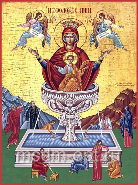 Живоносный источник икона Божией Матери (арт.6209)