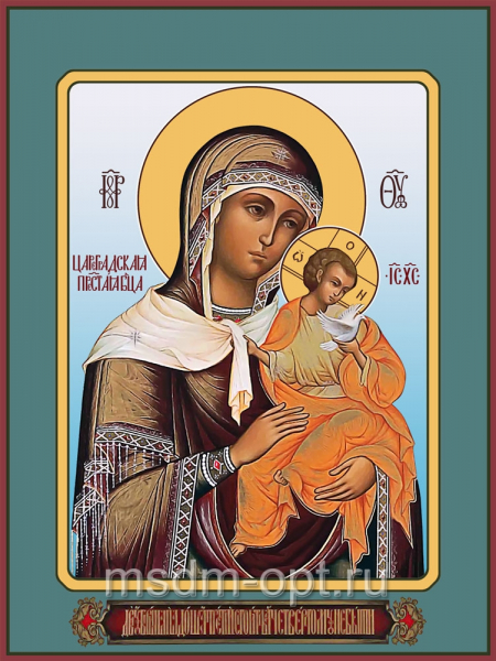 Цареградская икона Божией Матери (арт.6210)