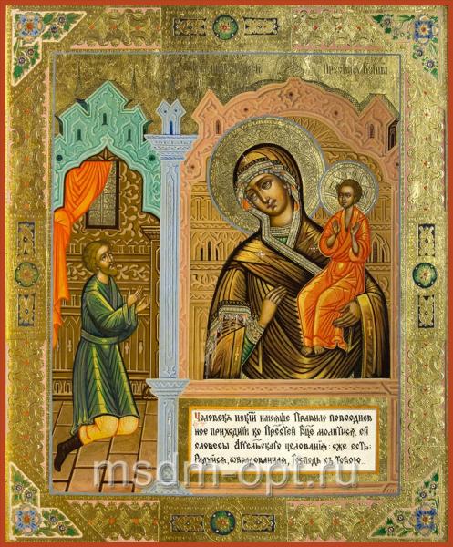 Нечаянная радость икона Божией Матери (арт.6215)