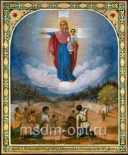Августовская икона Божией Матери (арт.6218)