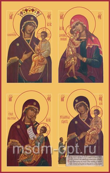 Четырехчастная икона Божией Матери (арт.6230)