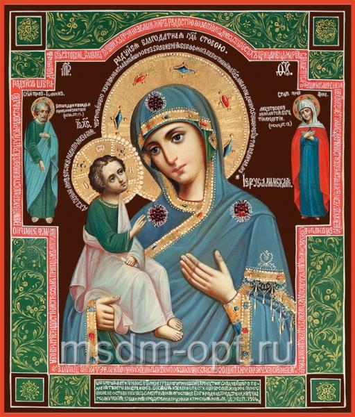Иерусалимская икона Божией Матери (арт.6232)