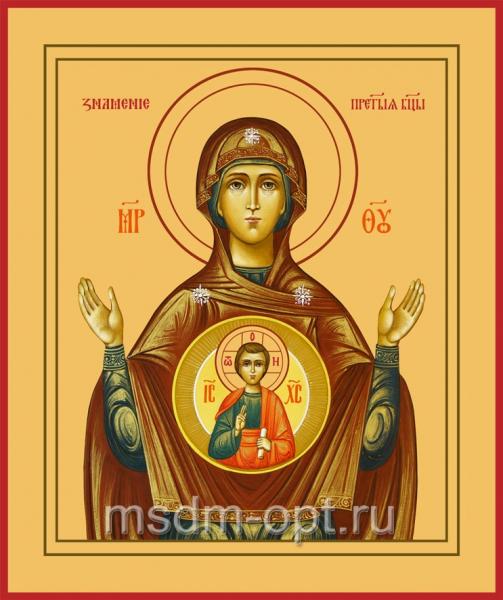 Знамение икона Божией Матери (арт.6251)