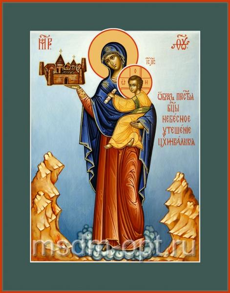 Цхинвальская икона Божией Матери (арт.6258)