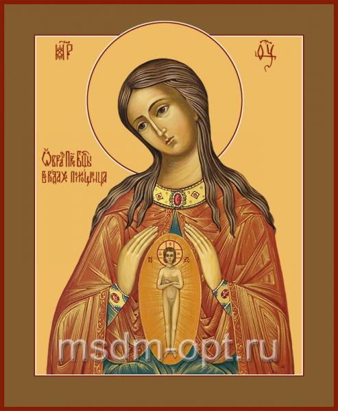 В родах Помощница икона Божией Матери