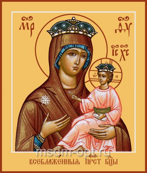 Всеблаженная икона Божией Матери