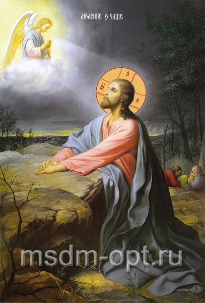 Моление о Чаше, икона