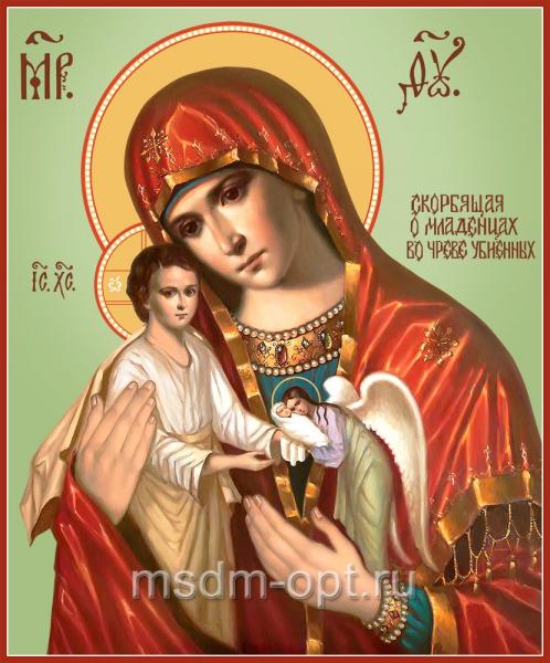 Скорбящая о младенцах, во чреве убиенных икона Божией Матери