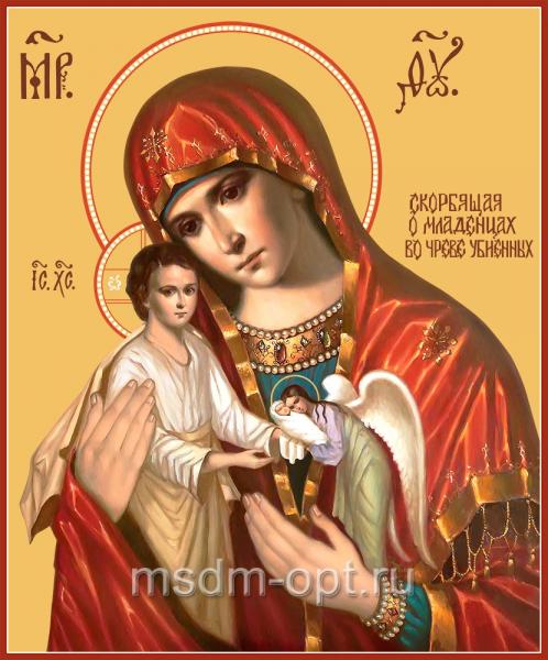 """Купить икону Божией Матери """"Скорбящая о младенцах, во чреве убиенных"""""""