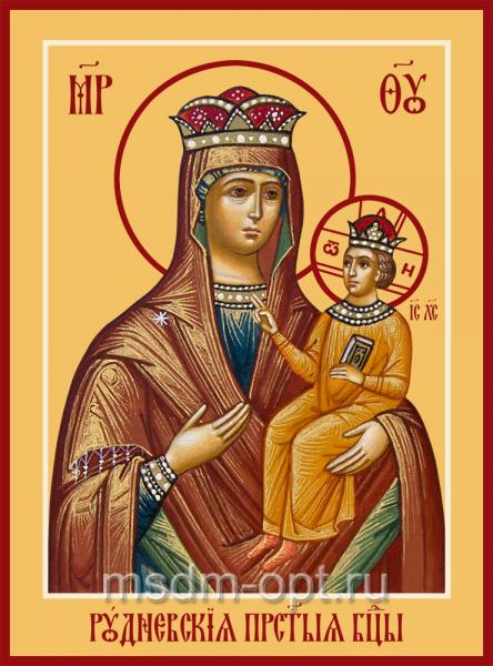 Рудневская икона Божией Матери