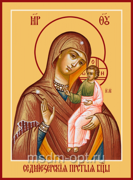 Купить Седмиезерная икона Божией Матери