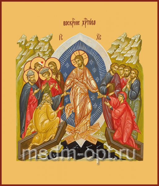 Воскресение Христово, икона (арт.638)