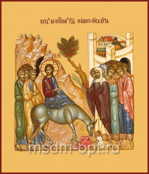 Вход Господень в Иерусалим, икона (арт.639)