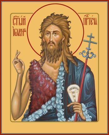 Иоанн Предтеча Креститель Господень, икона (арт.6403)