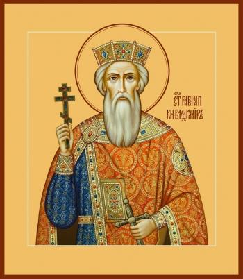 Владимир равноапостольный великий князь, икона (арт.6405)