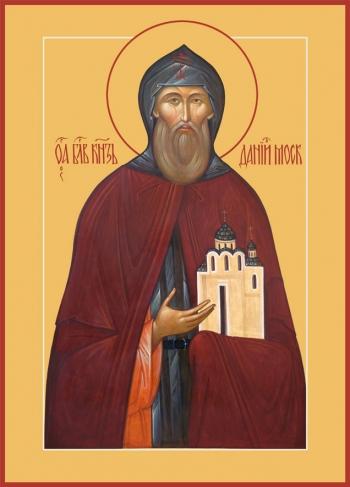 Даниил Московский благоверный князь, икона (арт.6406)