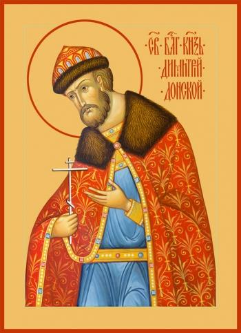 Димитрий Донской благоверый князь, икона (арт.6407)