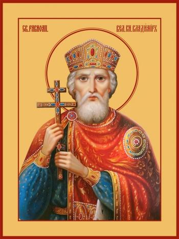 Владимир равноапостольный великий князь, икона (арт.6409)