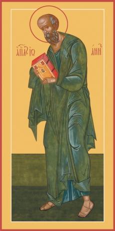 Иоанн Богослов апостол, икона (арт.6411)